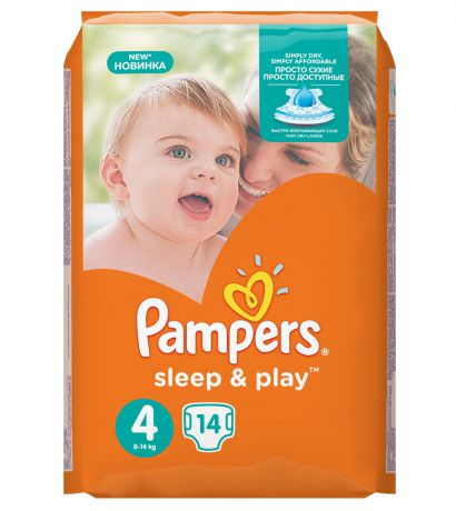Pampers Sleep and Play Maxi (7-14 кг) 14 шт.