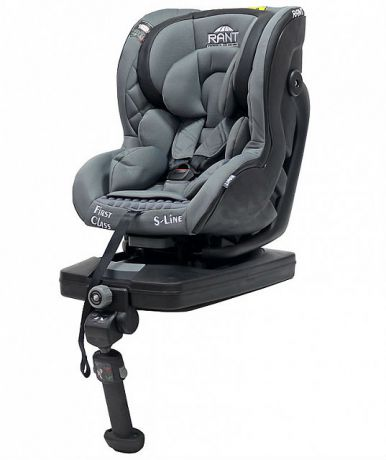 Рант First Class isofix grey