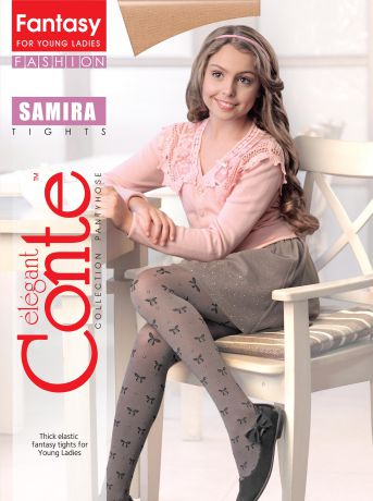 Conte Kids Samira Fashion grey