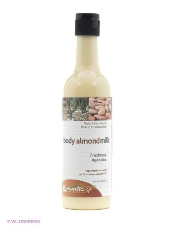 "Mastic Spa Молочко для тела с маслом какао и миндалем ""Body Almond milk"""