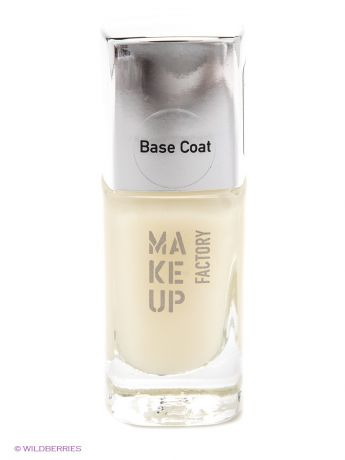Make up factory Покрытие BASE COAT