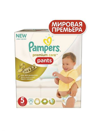 Pampers Трусики Pampers Premium Care 12-18 кг, 5 размер, 20 шт