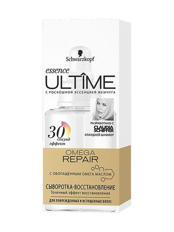 essence ULTIME Сыворотка Omega Repair 50 мл
