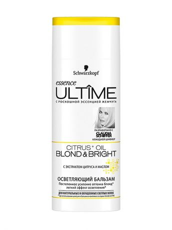 essence ULTIME Бальзам Blond&Bright 250 мл