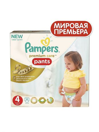 Pampers Трусики Pampers Premium Care 9-14 кг, 4 размер, 22 шт