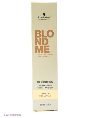BLONDME Краситель BM Hi-Lighting Cool Rose 60 ml