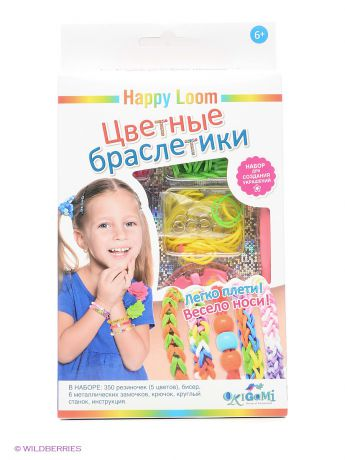 Happy Loom