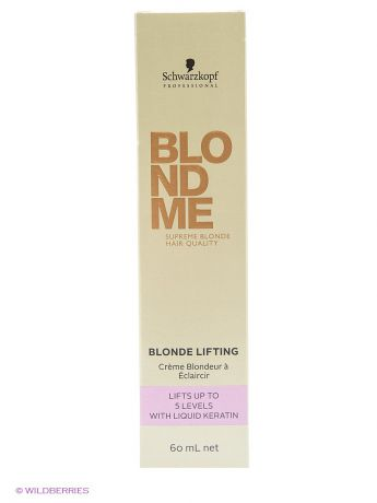 BLONDME Краситель BM lifting steel blue 60 ml