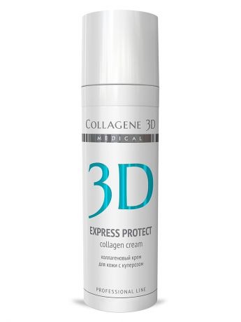 Medical Collagene 3D Крем-эксперт  ПРОФ Express Protect 30 мл