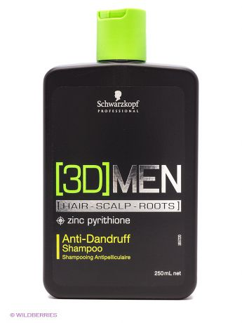 3DMEN Шампунь [3D]MEN Anti-Dandruff 250 мл