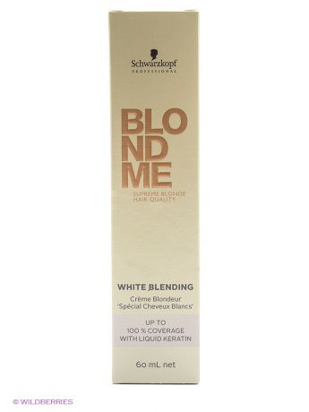 BLONDME Краситель BM white blend ice 60 ml