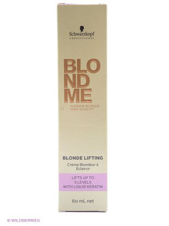 BLONDME Краситель BM lifting sand 60 ml