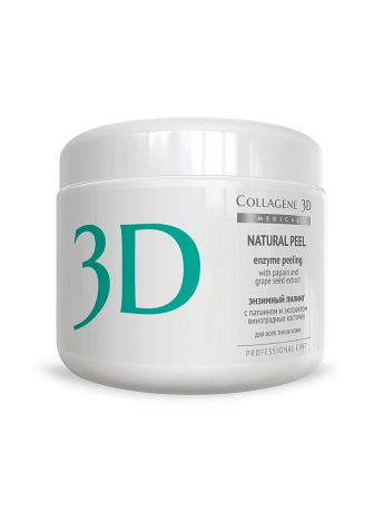 Medical Collagene 3D Пилинг ферментативный Natural peel с папаином и виногр 150 г