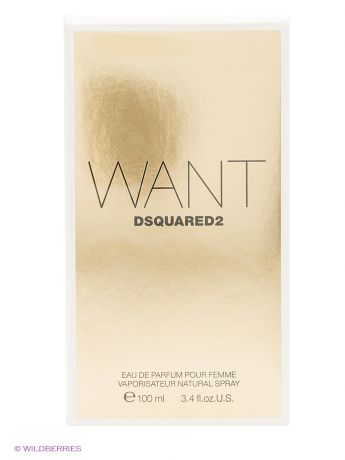 Dsquared WANT EDP 100 ML NATURAL SPRAY