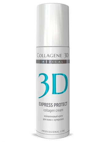 Medical Collagene 3D Крем-эксперт ПРОФ Express Protect 150 мл