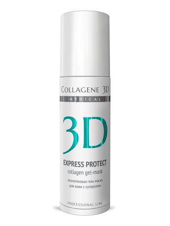 Medical Collagene 3D ГЕЛЬ ПРОФ Express Protect 130 мл