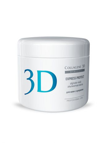 Medical Collagene 3D Альгинатная маска Express Protect 200 г