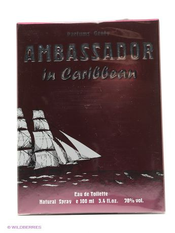 PARFUMS GENTY Туалетная вода AMBASSADOR IN CARIBBEAN EDT 100 ML SPRAY