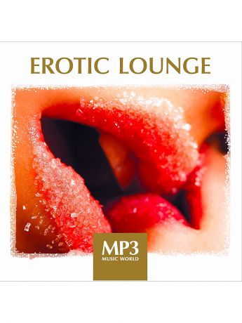 RMG MP3 Music World. Erotic Lounge (компакт-диск MP3)