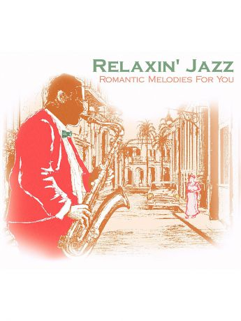 RMG Relaxing Jazz (компакт-диск MP3)