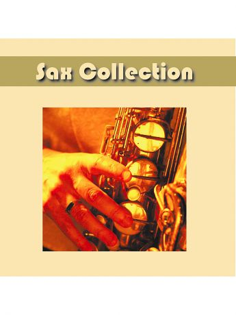 RMG Sax Collection (компакт-диск MP3)