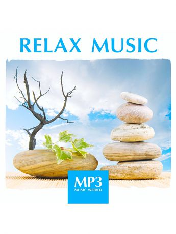 RMG MP3 Music World. Relax Music (компакт-диск MP3)