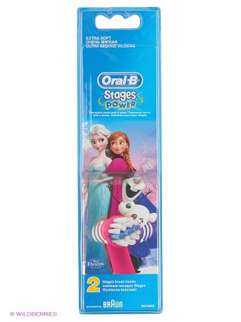 ORAL_B Наcадка ORAL-B EB10K Kids Frozen 2 шт