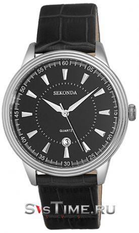 Seconda vx42e часы