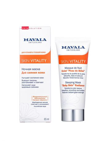 "Mavala Ночная Маска для сияния кожи Skin Vitality Sleeping Mask ""Baby Skin"" Radiance 65ml 9053514"