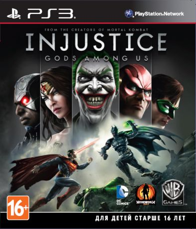WB Interactive Injustice Gods Among Us (русские субтитры)