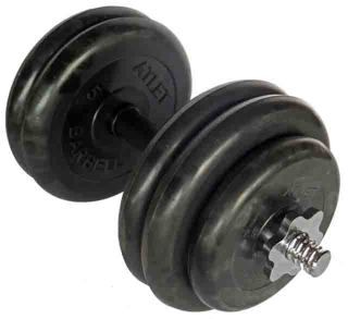 Mb Barbell Atlet 27,5кг.