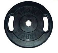 Mb Barbell Диск 25кг
