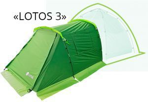 Lotos Summer 3
