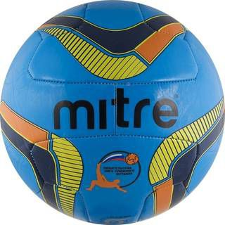 Mitre Beach Soccer Trainer v12 BB8521LNY