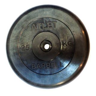 Mb Barbell Atlet B26-25