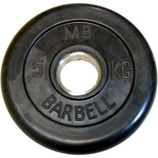 Mb Barbell MB-5