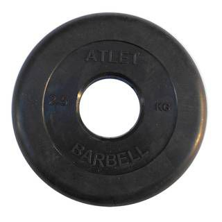 Mb Barbell Atlet MB-AtletB50-2,5