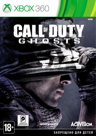Activision Call of Duty: Ghosts (русская версия)