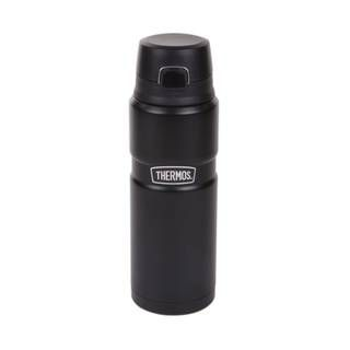 Thermos SK 4000 0.71л 918116