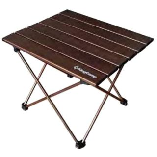 KingCamp Ultra-Light Folding Table