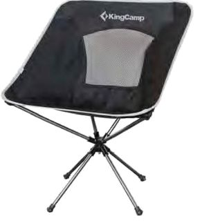 KingCamp Rotation Packlight Chair 3951
