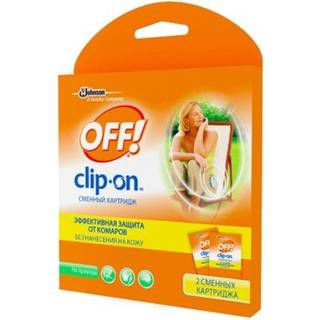 OFF Clip-On 2 шт.
