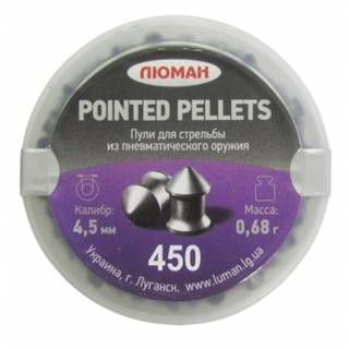 Люман Pointed pellets