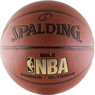 Spalding NBA Gold Series
