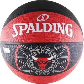 Spalding Chicago Bulls
