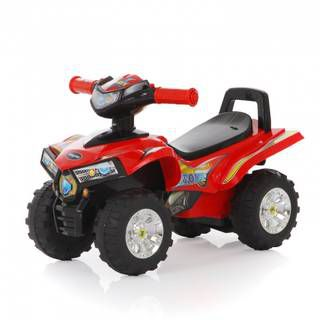 Baby Care Super ATV