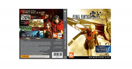Square Enix Final Fantasy Type-0 HD