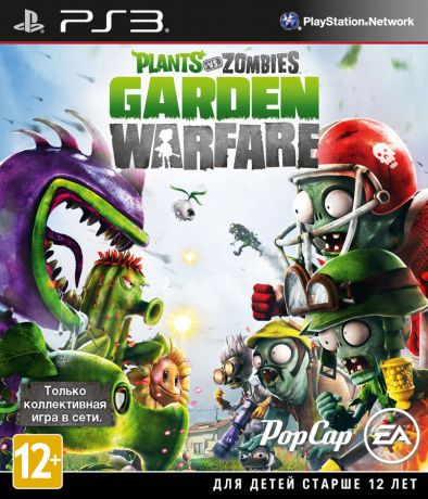 Electronic Arts Plants vs. Zombies: Garden Warfare (русская документация)