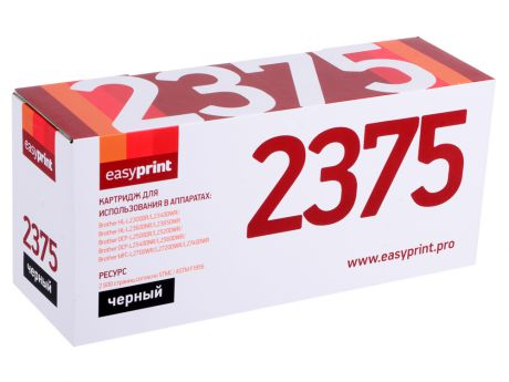 Картридж EasyPrint 2375  LB-2375 для Brother HL-L2300DR/DCP-L2500DR/MFC-L2700WR (2600 стр.)