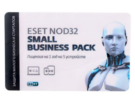 Антивирус ESET NOD32 SMALL Business Pack newsale for 5 user (NOD32-SBP-NS(CARD)-1-5)